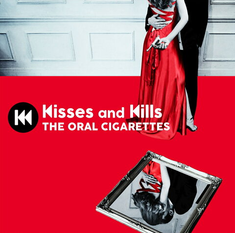 Kisses and Kills (初回限定盤 CD+DVD) [ THE ORAL CIGARETTES ]