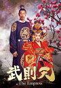武則天ーThe Empress- DVD-SET5 [ ファン・ビンビン ]