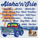Aloha`n'Irie ��Hawaii Driving Me Crazy��