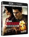 ジャック・リーチャー NEVER GO BACK(4K ULTRA HD + Blu-rayセット)【4K ULTRA HD】 [ トム・クルーズ ]