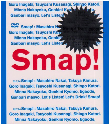 Smap! Tour! 2002! [ SMAP ]...:book:11617049