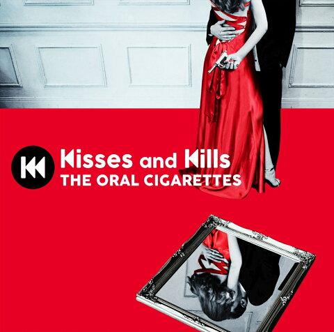 Kisses and Kills [ THE ORAL CIGARETTES ]