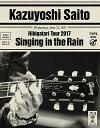 """斉藤和義 弾き語りツアー2017 """"雨に歌えば"""" Live ..."""