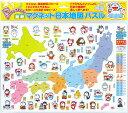 どこでもドラえもん 最新マグネット日本地図パズル [