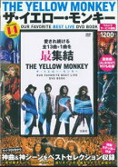 THE YELLOW MONKEY OUR FAVORITE BEST LIVE DVD BOOK