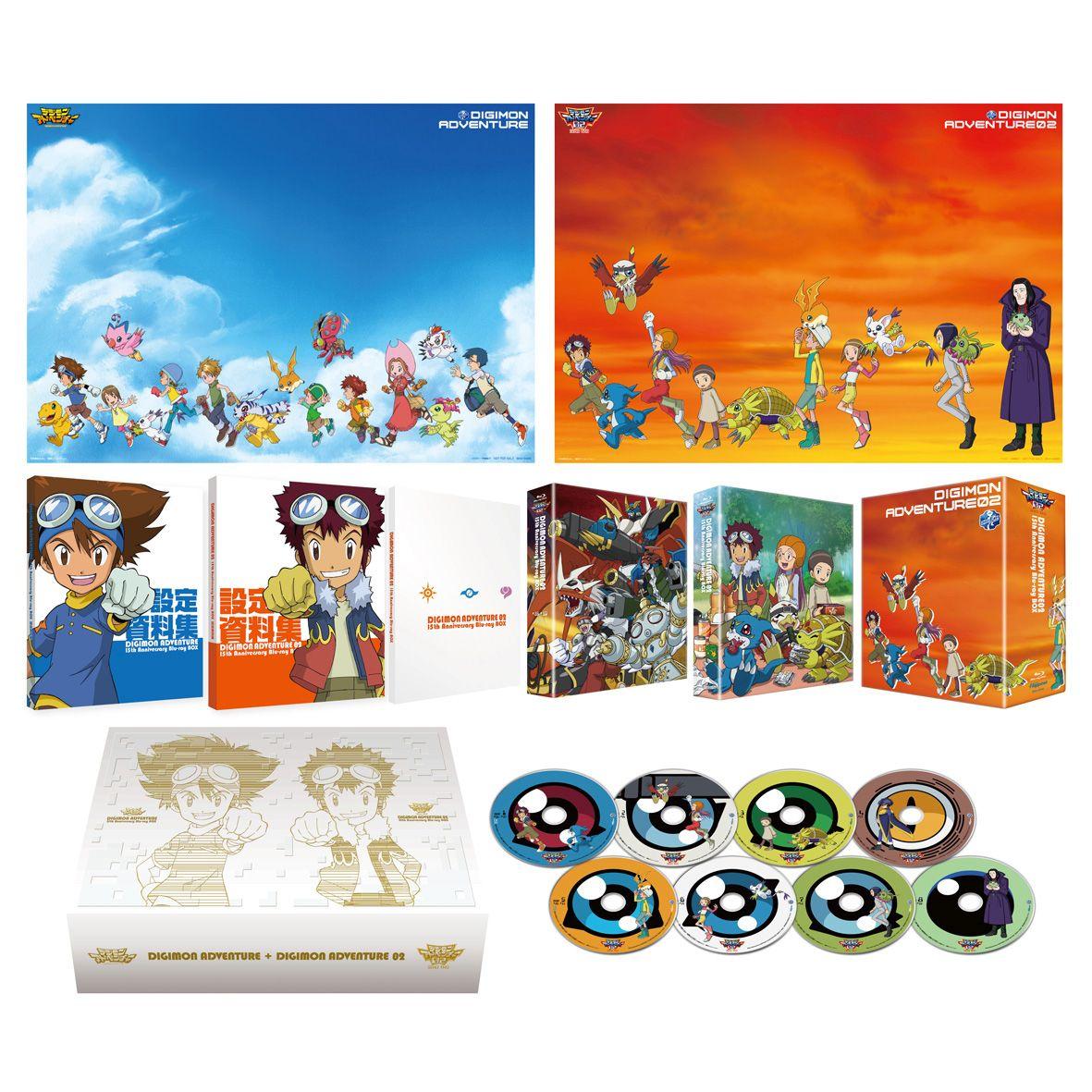 デジモンアドベンチャー02 15th Anniversary Blu-ray BOX ジョグレスエディション 【完全初回生産限定版】 【Blu-ray】 [ 木内レイコ ]