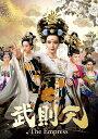 武則天ーThe Empress- DVD-SET7 [ ファン・ビンビン ]