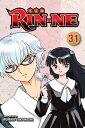 Rin-Ne, Vol. 31 RIN-NE VOL 31 (Rin-Ne) [ Rumiko Takahashi ]
