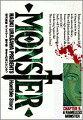 MONSTER(9)