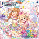 THE IDOLM@STER CINDERELLA GIRLS STARLIGHT MASTER 1