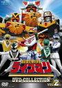 超獣戦隊ライブマン DVD COLLECTION VOL.2<完> [ 嶋大輔 ]