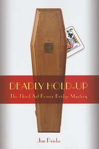 Deadly_Hold-Up��_The_Third_Art