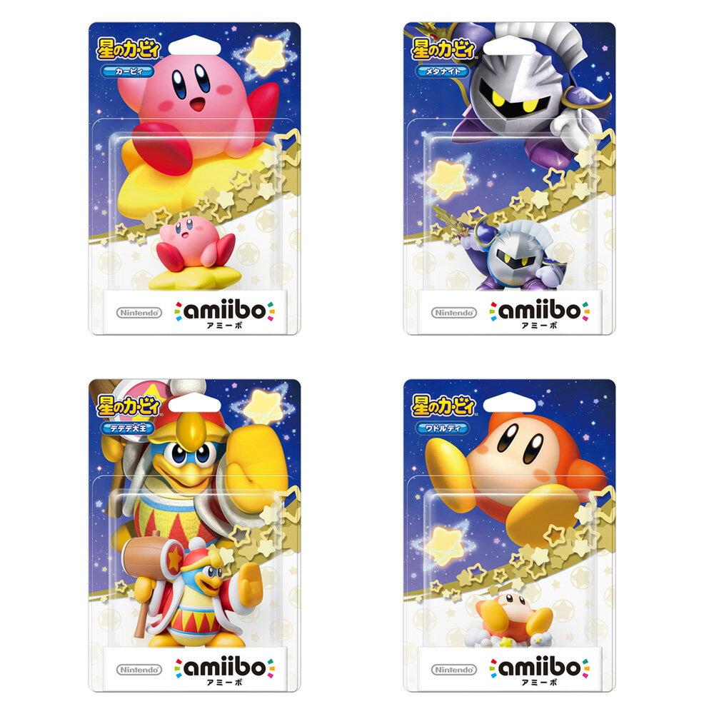 【予約】amiibo 星のカービィシリーズ 4個セット