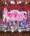 指原莉乃プロデュース 第一回ゆび祭り〜アイドル臨時総会〜【Blu-ray】