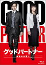 グッドパートナー 無敵の弁護士 Blu-ray BOX【Blu-ray】 [ 竹野内豊 ]