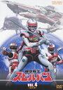 時空戦士スピルバン Vol.4<最終巻> [ 渡洋史 ]