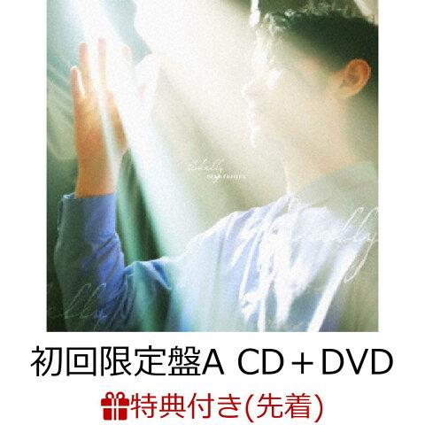 【先着特典】Shelly (初回限定盤A CD+DVD)【Shelly ver.】 (B3ポスター付き) [ DEAN FUJIOKA ]