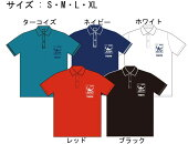 【楽天ジャパンオープン】ドライポロシャツ レッド【Mサイズ】
