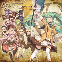EXIT TUNES PRESENTS Vocalocreation feat.初音ミク [ (V.A.) ]