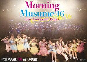 http://thumbnail.image.rakuten.co.jp/@0_mall/book/cabinet/6609/4942463186609.jpg