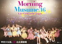 Morning Musume。'16 Live Concert in Taipei [ モーニング娘