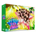 AKB48 チーム8のブンブン!エイト大放送! DVD-BOX(初回生産限定) [ AKB48 ]