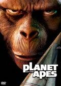 猿の惑星 DVDマルチBOX