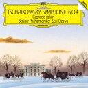 チャイコフスキー:交響曲第4番 イタリア...