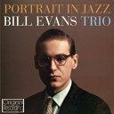 【輸入盤】Portrait In Jazz [ Bill Evans (piano) ]