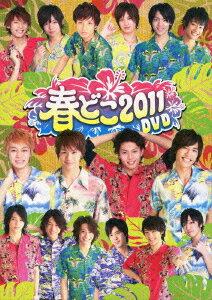 �դɤ�2011 DVD