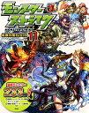 モンスターストライク最強攻略BOOK(11) [ XFLAG...