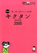 ���������Entry��2000������