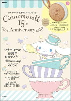 Cinnamoroll 15th Anniversary