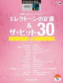 STAGEA��EL���쥯�ȡ�����Ƥ�8��4�� Vol.38 ���쥯�ȡ��������&�����ҥå�30 (4)