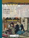Okoma, Roman Japonais Illustre = Okoma, Roman Japonais Illustra(c) FRE-OKOMA ROMAN JAPONAIS ILLUS (Beaux Livres / Litterature) [ Regamey-F ]