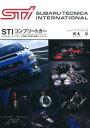 STIコンプリートカー スバルモータースポーツ活動の技術を結集したモデル [ 廣本泉 ]