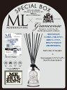 モダンリビングNo.244 × 「グランセンス」 リードディフューザー フレグランスオイル&スティック 特別セット [ ハースト婦人画報社 ]