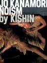 ショッピングKISHIN JO KANAMORI/NOISM by KISHIN [ 篠山紀信 ]