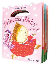 Princess_Baby_on_the_Go��