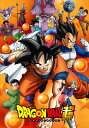 ドラゴンボール超 Blu-ray BOX4【Blu-ray】 [ 堀川りょう ]