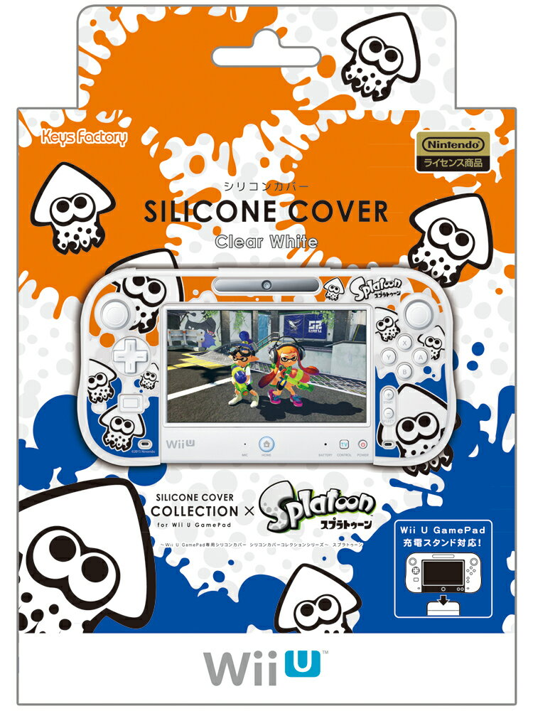 シリコンカバーコレクション for Wii U GamePad スプラトゥーン Type A