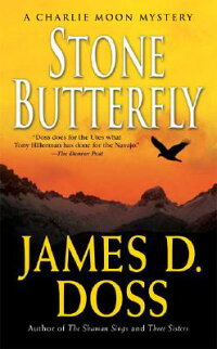 Stone_Butterfly