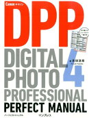 ����Υ�Digital��Photo��Professional��4�ѡ��ե����ȥޥ�