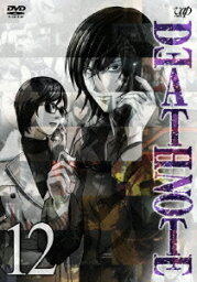 DEATH NOTE 12 [ <strong>宮野真守</strong> ]