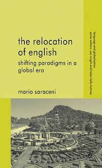 The_Relocation_of_English��_Shi