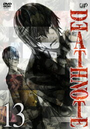 DEATH NOTE 13 最終巻 [ <strong>宮野真守</strong> ]