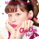 �ڥ��ꥸ�ʥ���ŵ�ȥ쥫�ա� Chu Chu/HellO (�̾���)
