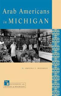 Arab_Americans_in_Michigan