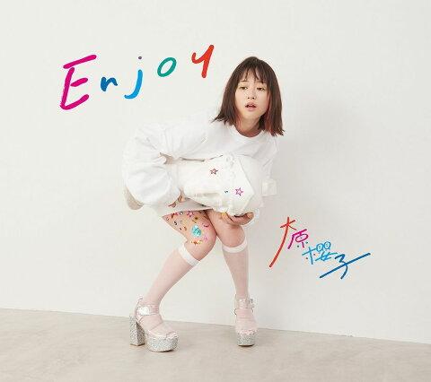 Enjoy (初回限定盤A CD+DVD) [ 大原櫻子 ]