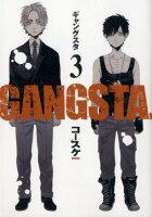 GANGSTA.(3)